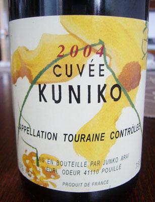 Kuniko