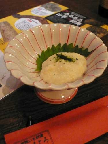 Yamaimo1