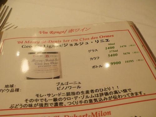Ozami08095