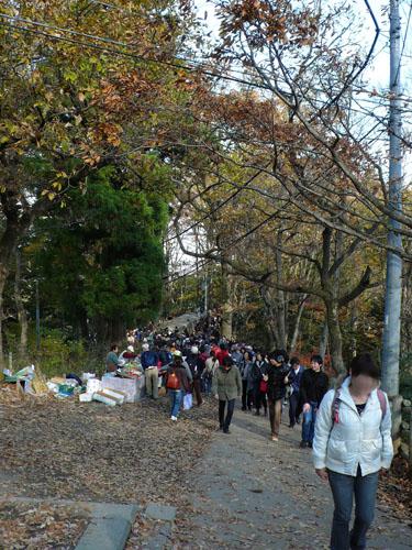 Takaosan081115