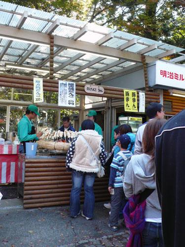 Takaosan08112