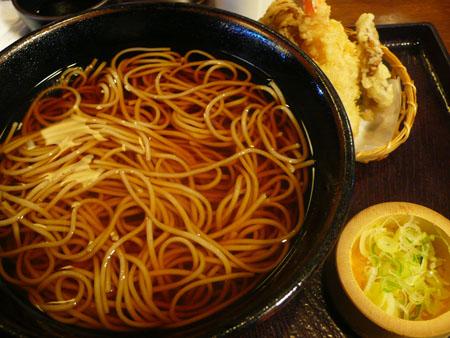 Takaosan081123