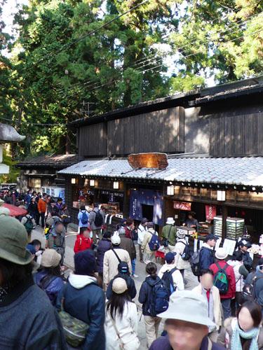 Takaosan08118