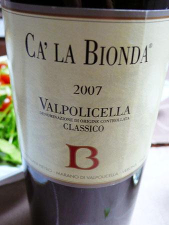 Vinoallacasa08111