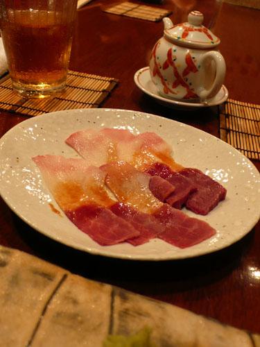 Issokuta09066