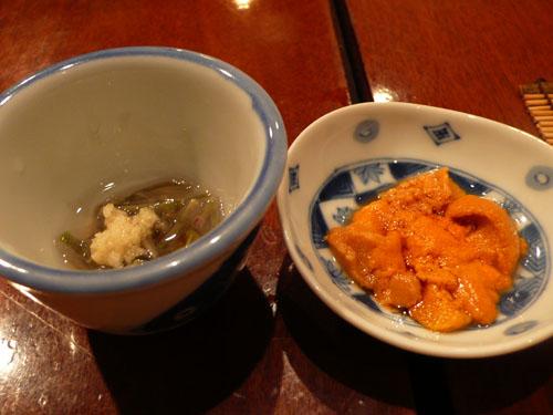 Issokuta09069