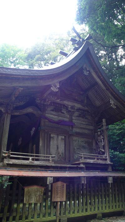 Takachihojinjya6