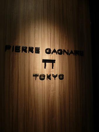 Pierreganaire100301