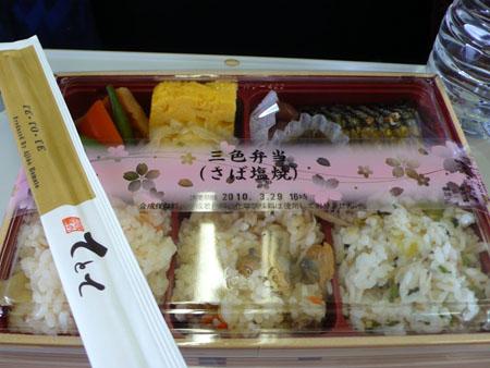 Tamagawa100301