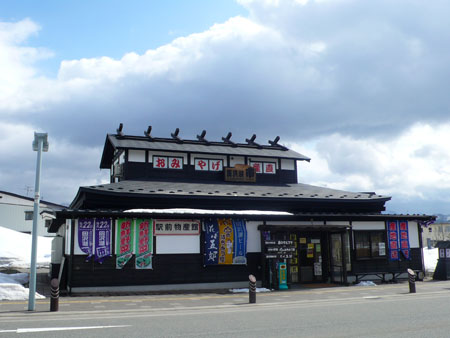 Tamagawa100325