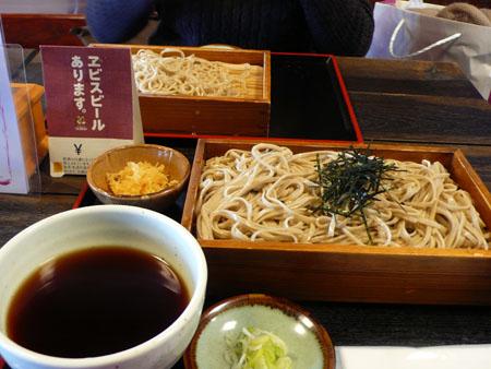 Tamagawa100326