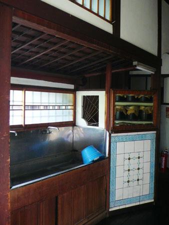 Kansuirou100812