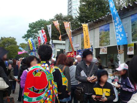 Autumnfest101001