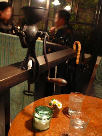 Cafe101002