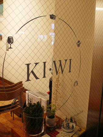 Kiwi101254