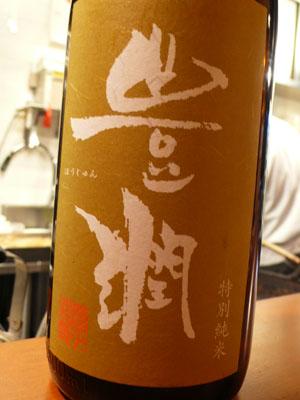 Yamariki110106