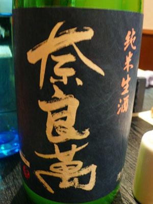 Higashikouennjitensei110115