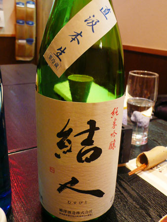Higashikouennjitensei110117