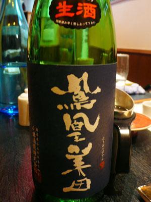 Higashikouennjitensei110119
