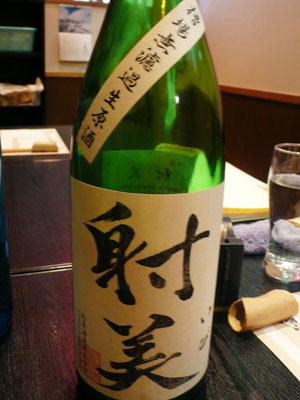 Higashikouennjitensei110121