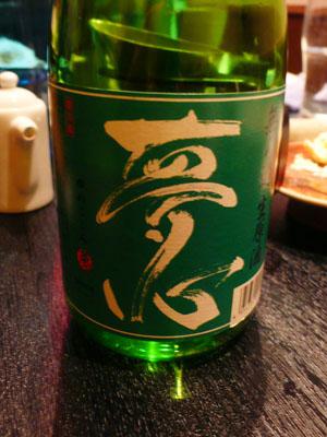 Higashikouennjitensei110123