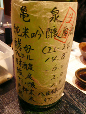 Higashikouennjitensei110124
