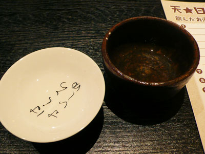 Higashikouennjitensei110125