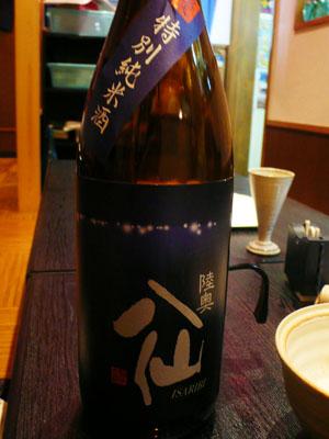Higashikouennjitensei110128
