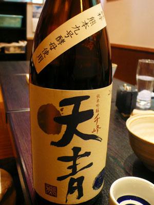 Higashikouennjitensei110129