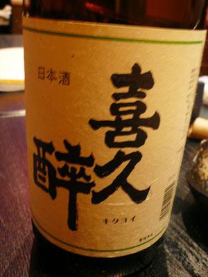 Higashikouennjitensei110132