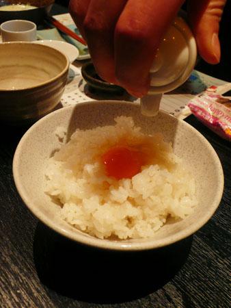 Higashikouennjitensei110133
