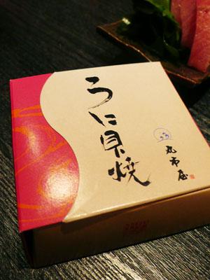Higashikouennjitensei110134