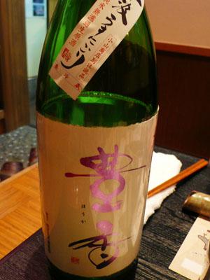 Tensei110204