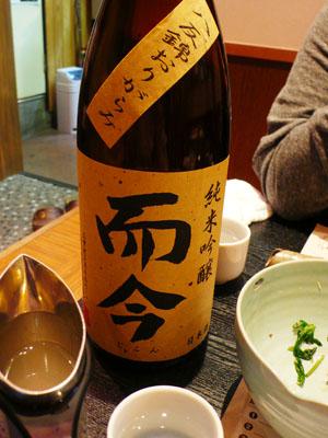 Tensei110207