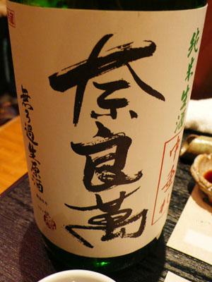 Tensei110211