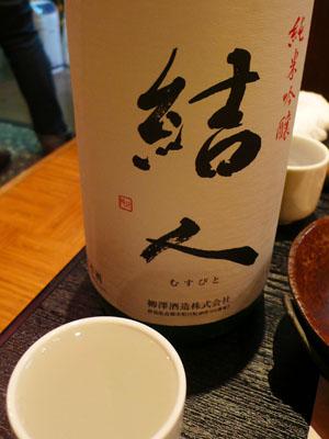 Tensei110215