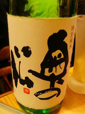 Horikiri110215