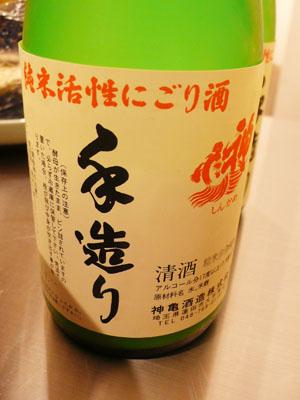 Sunuryori110338