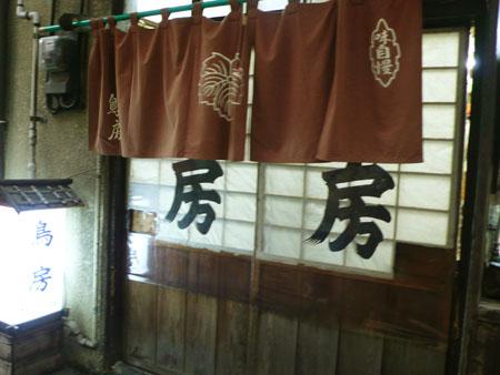 Tateishi110401