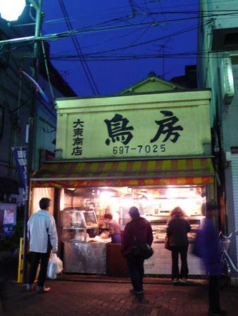 Tateishi110406
