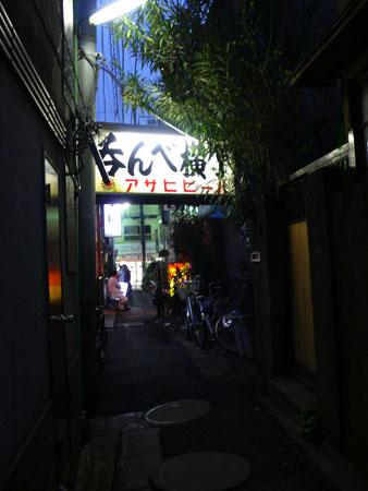 Tateishi110407
