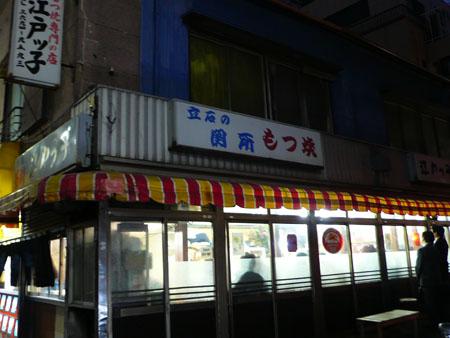 Tateishi110409