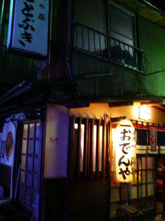 Tateishi110415