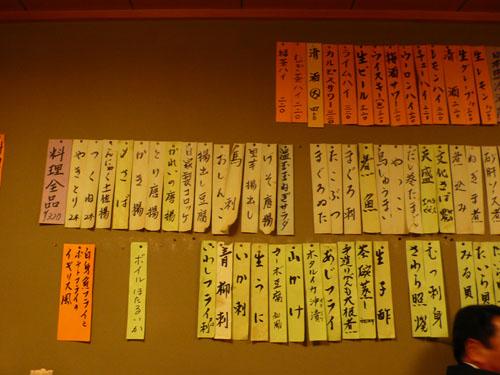 Shinkoiwa110403