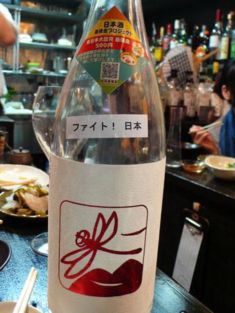 Tateishi2110602