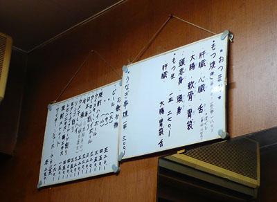 Tateishi110701