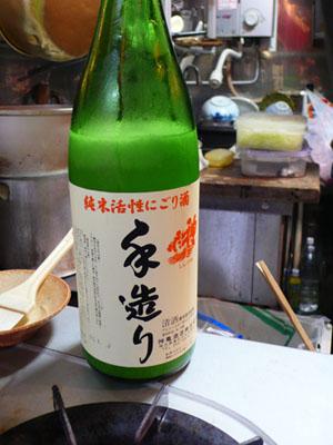 Tateishi110715