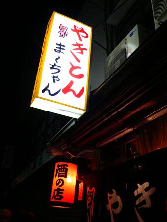 110813_shinchiku