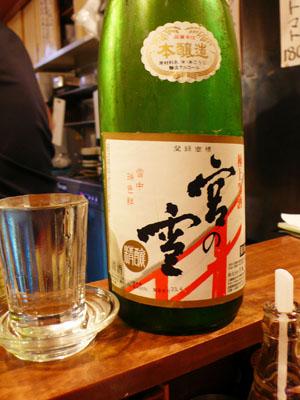 110822_shinchiku
