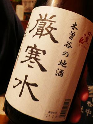 1108shinchiku28